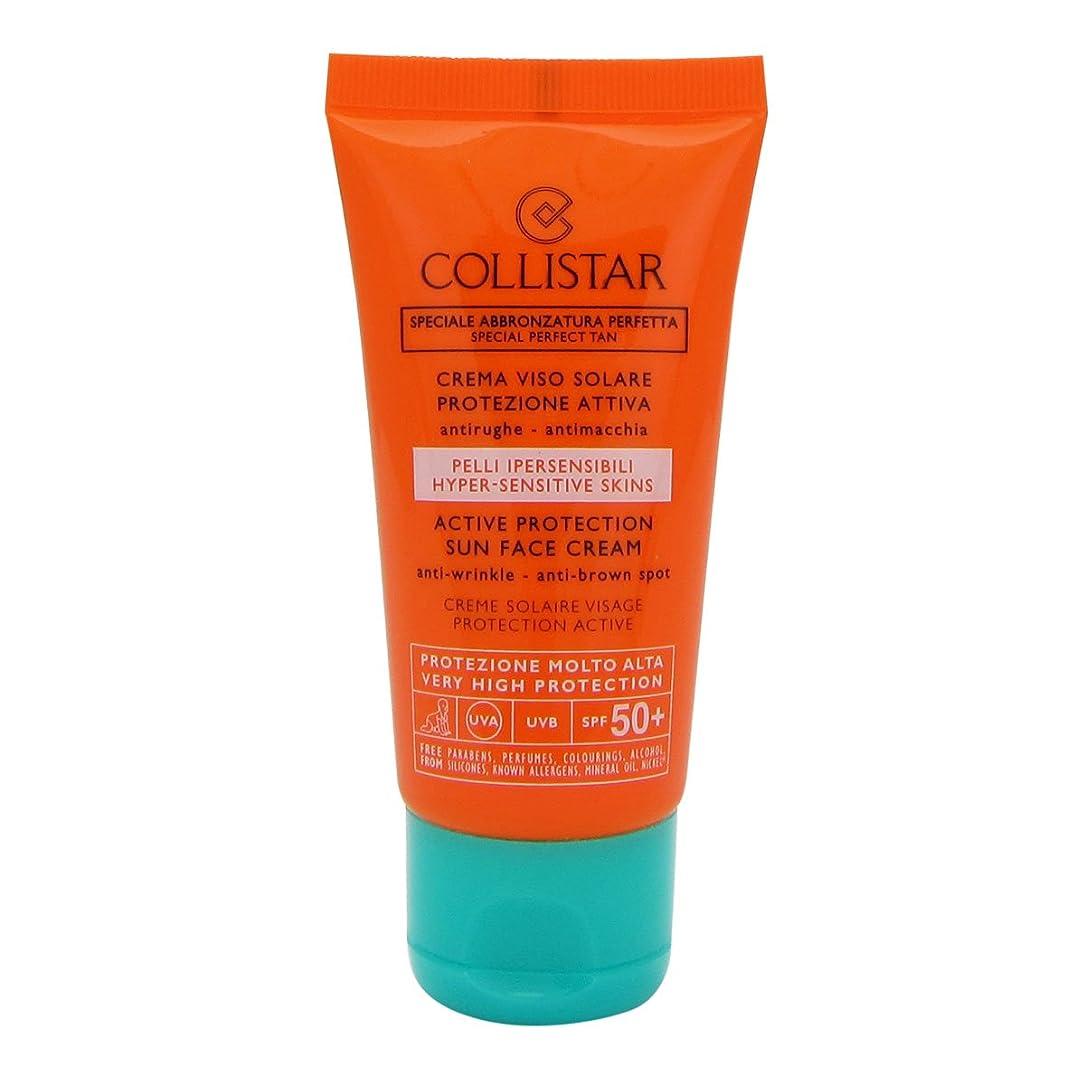 リンス脚本事Collistar Special Perfect Tan Active Protection Sun Face Cream Spf50+ 50ml [並行輸入品]