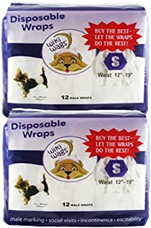 Wiki Wags Male Dog Wraps - Small (2 Packs)