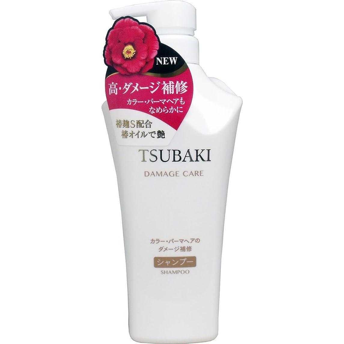 特定の噛む学習者TSUBAKIダメージケアシャンプー ジャンボサイズ × 3個セット