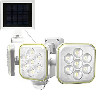 FAISHILAN 1500LM Solar Lights Outdoor, LED Motion Sensor Security Light, 6000K, IP65 Waterproof, Adjustable 3 Heads Flood Light for Entryways, Patio, Yard, Garage