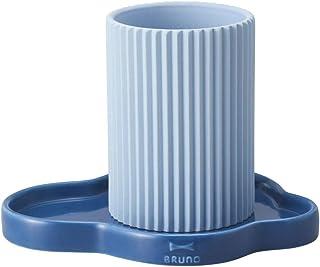 BRUNO パーソナル気化式加湿器VASE ブルー サイズなし BDE047-BL