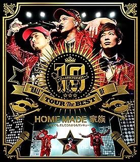 Home Made Kazoku - 10Th Anniversary Hall Tour The Best Of Home Made Kazoku At Shibuya Koikaido [Japan BD] KSXL-72