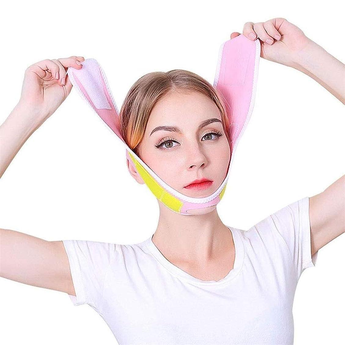 アラバマ職業嘆願顔の持ち上がる細くの伸縮性があるベルト、 フェイスリフト包帯、男性と女性のためのVフェイスマスクあご通気性フェイススリミングバンド (Color : A)