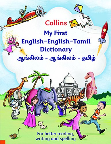 Collins My First EnglishEnglishTamil Dictionary