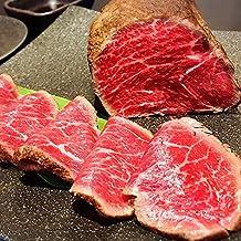 ミートファクトリー 熊野牛 ローストビーフ 250g 1個 ランプ 内もも 特製 厳選 加熱済み