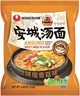 NongShim Noodle Soup, Ansung Tang Myun, 4.4 Ounce (Pack of 10)