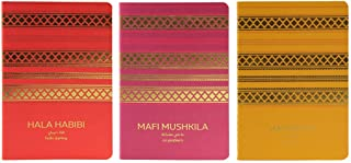 Expo 2020 Dubai Sadu Style A6 Notebook set of 3 Multicolour