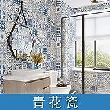 3D brique motif stickers,Tuiles d'imitation de papier peint auto-adhésif, autocollants de cuisine de salle de bains, papier peint de salle de bains de restaurant-3_0.6X5M