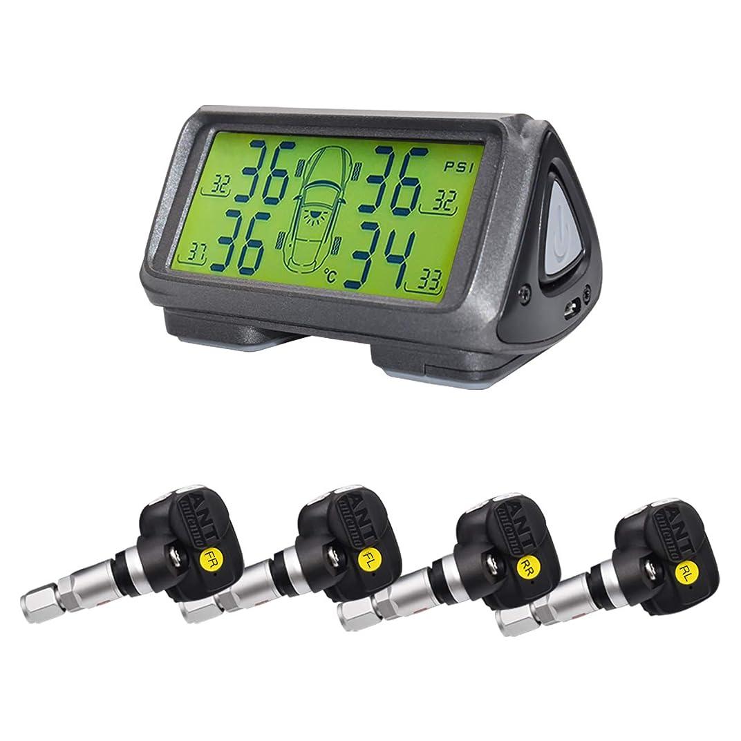 軸ライブコントロールDeewaz タイヤ空気圧 温度監視システム 四個内部センサー tpms 四輪常時同時表示 ワイドスクリーンLCDモニター ワイヤレス送信 ソーラー/USB充電 振動感知 自動アラーム機能 電子版日本語説明書