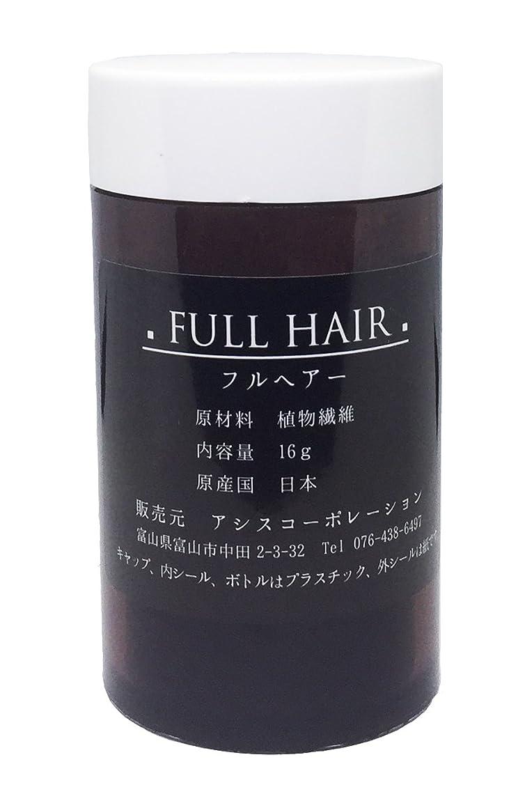 レシピパットイヤホンフルヘアー 16g ブラック 増毛パウダー 薄毛隠し 円形脱毛症に