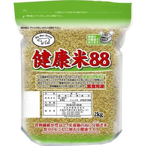日生米穀 日生 健康米88 2kg
