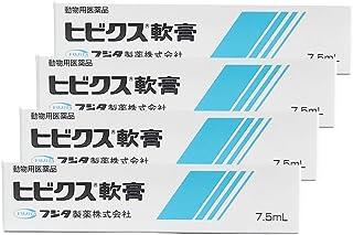 【4個セット】ヒビクス軟膏 犬猫用 7.5mL【動物用医薬品】