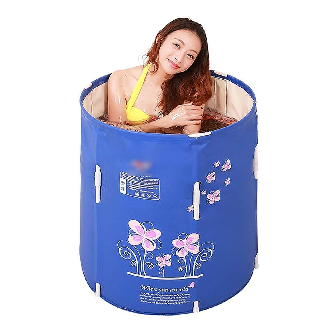 グラフ体系的にトラクター折りたたみ式浴槽厚手のプラスチック製浴槽インフレータブル浴槽浴槽は家族全員のためにキルトにした上げ下げすることができます (Color : BLUE, Size : 70*70CM)