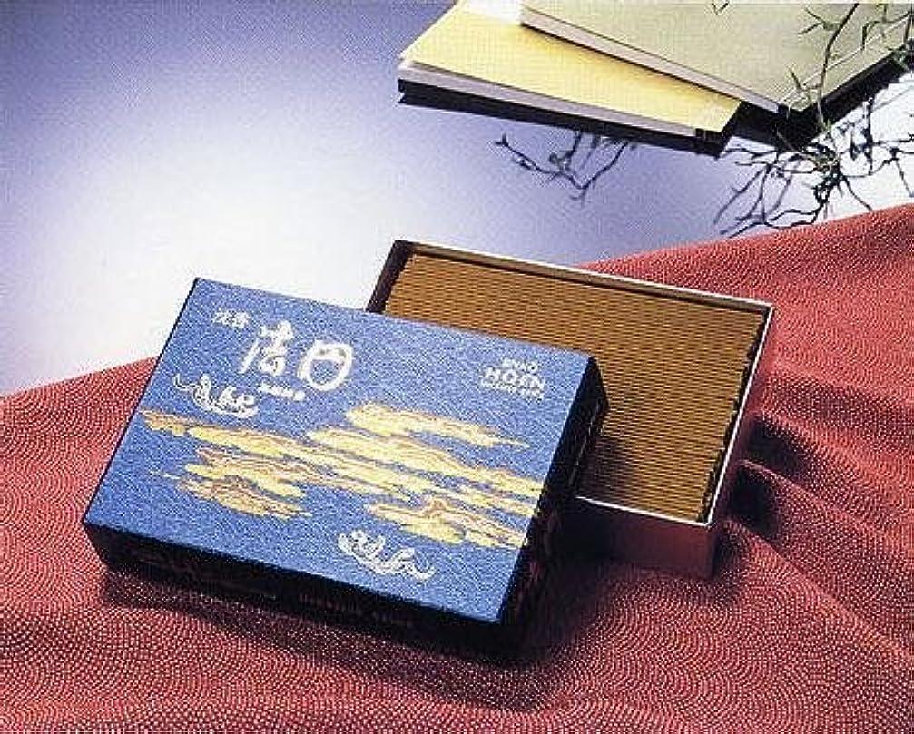 と闘う貫通する重々しい玉初堂 沈香法円 大バラ (1)