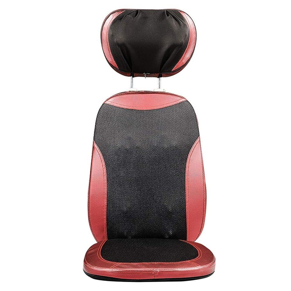 男らしさ落胆する感心するマッサージクッション - ネックウエストバックヒップフィンガー圧力混練振動熱い圧縮でホームオフィス用椅子用マッサージクッション