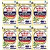 【6個セット】サラシア100 食後の血糖値が高めの方に(特定保健用食品) 約20日分 60粒