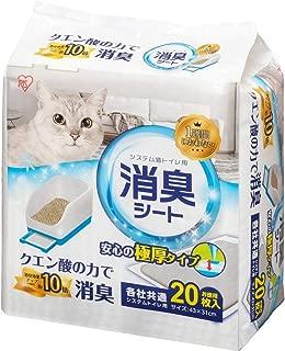 アイリスオーヤマ システムトイレ用 1週間におわない脱臭シート クエン酸入 20枚入