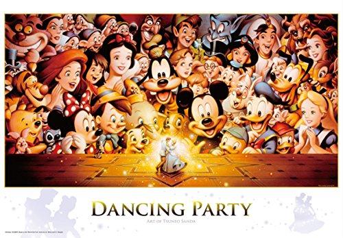 1000ピース ジグソーパズル ディズニー Dancing Party(51x73.5cm)