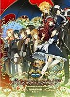 クリムゾン・エンパイア (豪華版) - PSP