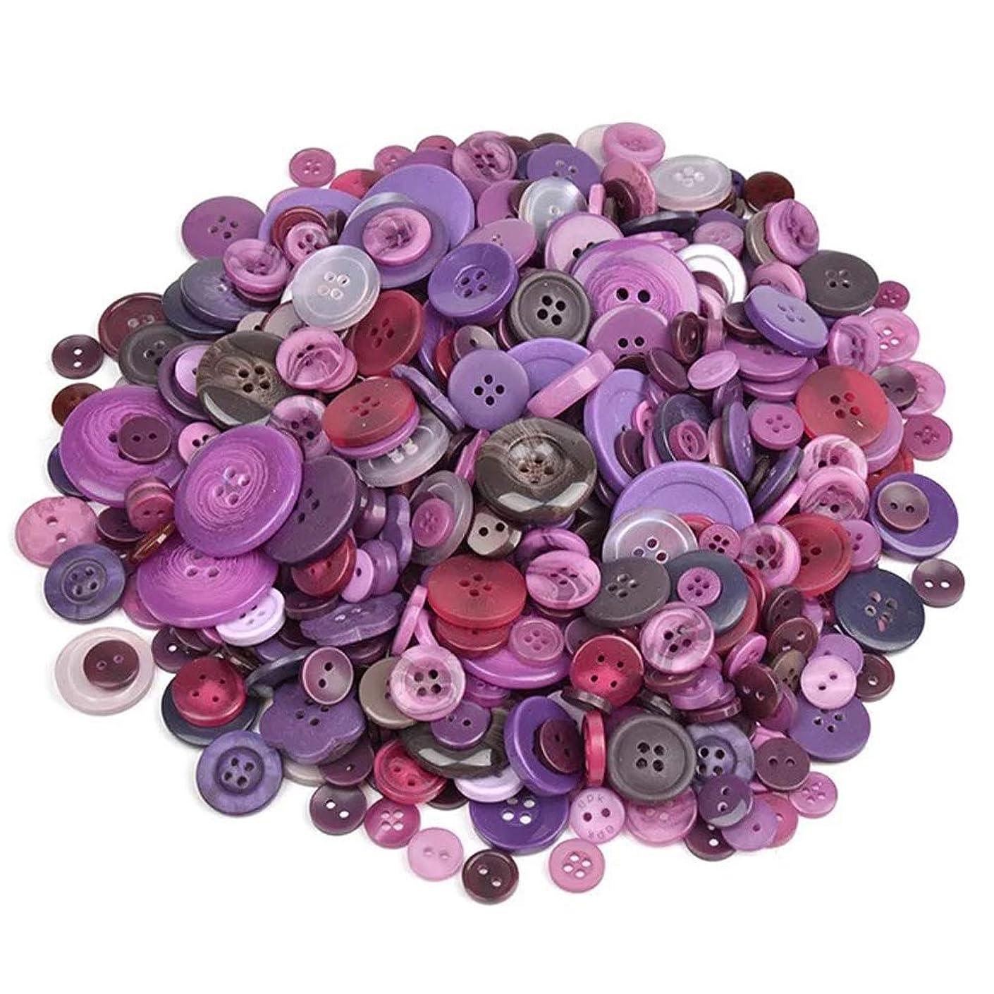 HanYoer 600 Pcs Buttons DIY Crafts Children's Manual Button Painting 4 Holes Buttons DIY Handmade Ornament (Purple)
