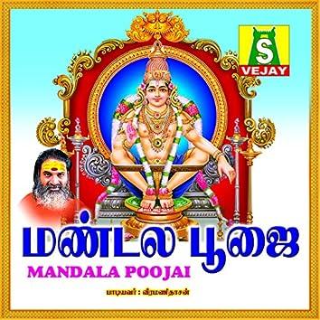 Mandala Poojai