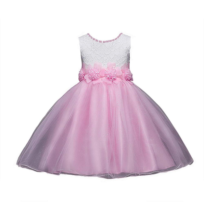 AIKOSHA AIKOSHA 子供 キッズ ドレス ワンピース ノースリーブ フォーマル 結婚式 ミニ 膝丈 チュール 赤 水色 白 紫 青