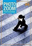 PhotoZoom professional 6 (Mac)