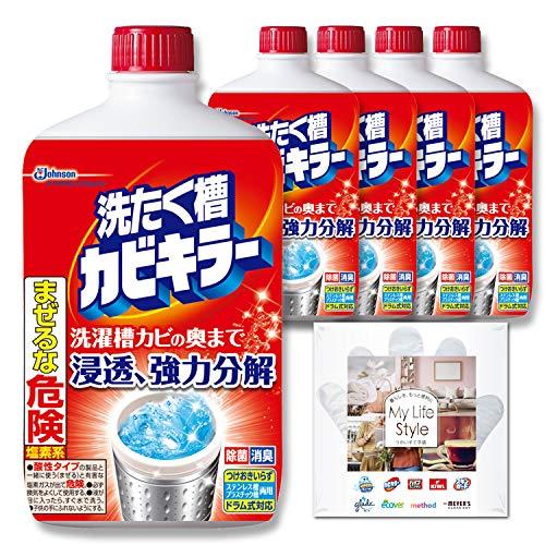【Amazon.co.jp限定】【まとめ買い】カビキラー洗たく槽クリーナー洗たく槽カビキラー塩素系液体タイプ5本セット550g×5本お掃除用手袋つき