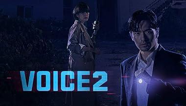 Voice 2 (OCN) - Season 1