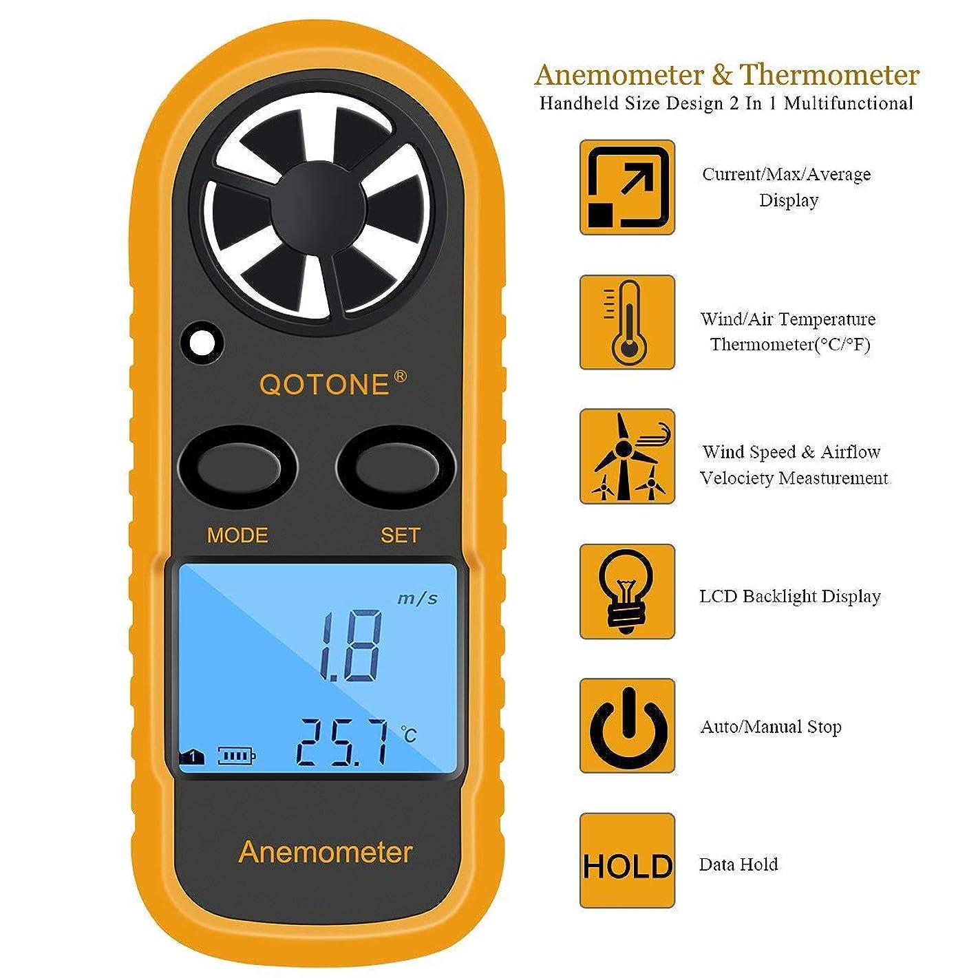 Qotone GM816 Digital Anemometer Wind-Speed Gauge Meter LCD Handheld Airflow Windmeter Thermometer