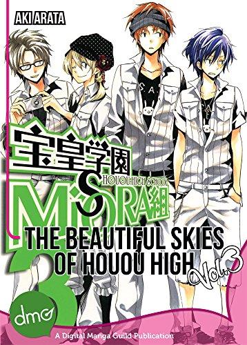 The Beautiful Skies of Houou High vol.3 (Shojo Manga) (English Edition)