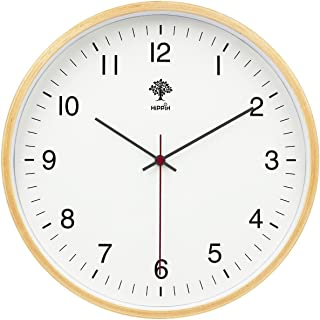 HIPPIH Silent Wall Clock - 8 Inch Non Ticking Digital Quiet Sweep Decorative Vintage Wooden Clocks Easy to Read for Office/Kitchen/Bedroom/Living Room/Classroom, Upgraded