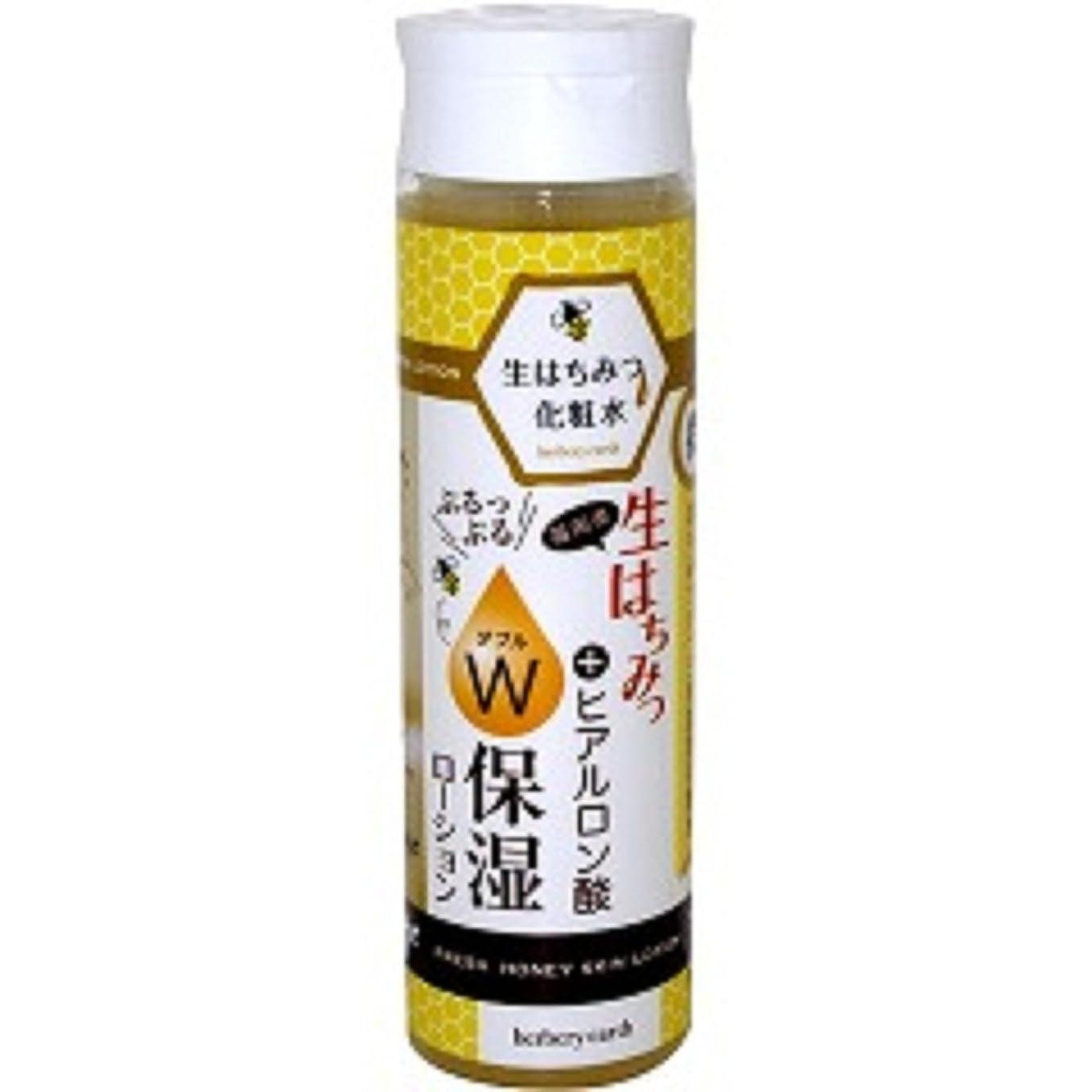濃度レギュラー約束する生はちみつ化粧水 W保湿スキンローション