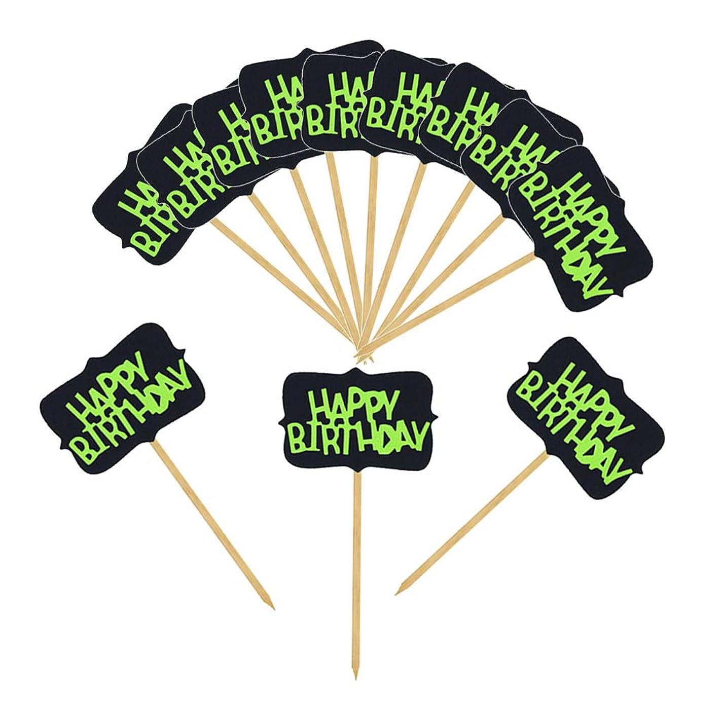 クレアメタリックジェーンオースティンPETSOLA ケーキトッパー ピックカップケーキ 装飾 子供 誕生日パーティー 供給