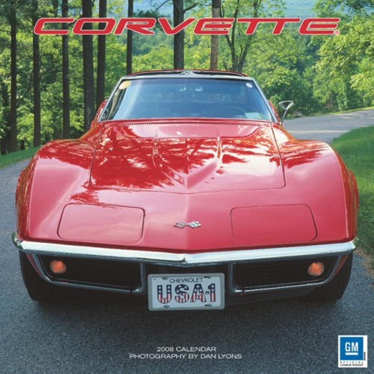 遠洋の水っぽい床Corvette 2008 Calendar