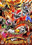 スーパー戦隊シリーズ 騎士竜戦隊リュウソウジャー VOL.7 [DVD]