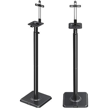 [Amazonブランド] Eono(イオーノ) スピーカースタンド スピーカーマウント ポール型 小型スピーカー 本棚スピーカー用 耐荷重5kg 2本セット 高さ調整可能 360度回転可能 日本語説明書付き ブラック オシャレ スッキリ