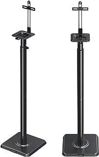 Eono by Amazon - Pies para Altavoz, Soporte de Altavoz Ajustables en Altura para JBL Bose Sony Yamaha con Gestión de Cables Incorporada, Ideal para Altavoces de Hi-Fi/Estéreo o Cine en Casa hasta 5 kg
