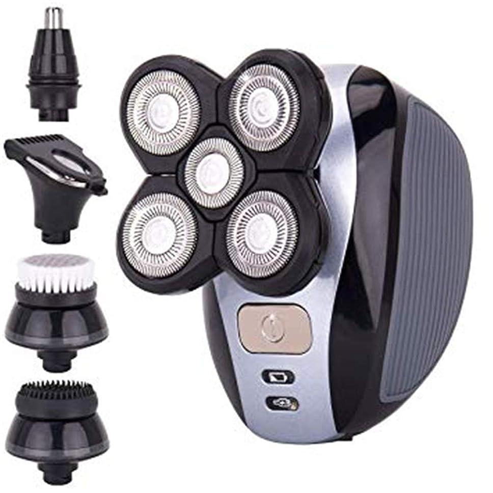 シーン比べる反映する男性用5-in-1電動シェーバー&グルーミングキット:5頭ひげ、完璧なハゲの外観を実現するヘアカミソリ、コードレス、充電式