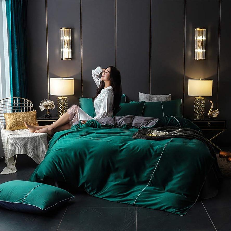 殉教者溶かすシーズンシルク 刺繍 綿サテン 寝具カバーセット, 4 ピース ジャカード ソフト 快適 綿 夏 クールな 肌-フレンドリー 寝具ベッド ファスナー付け-k