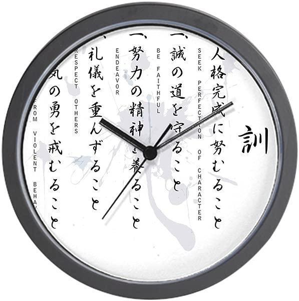 CafePress Shotokan Dojo Kun 独特装饰 10 挂钟