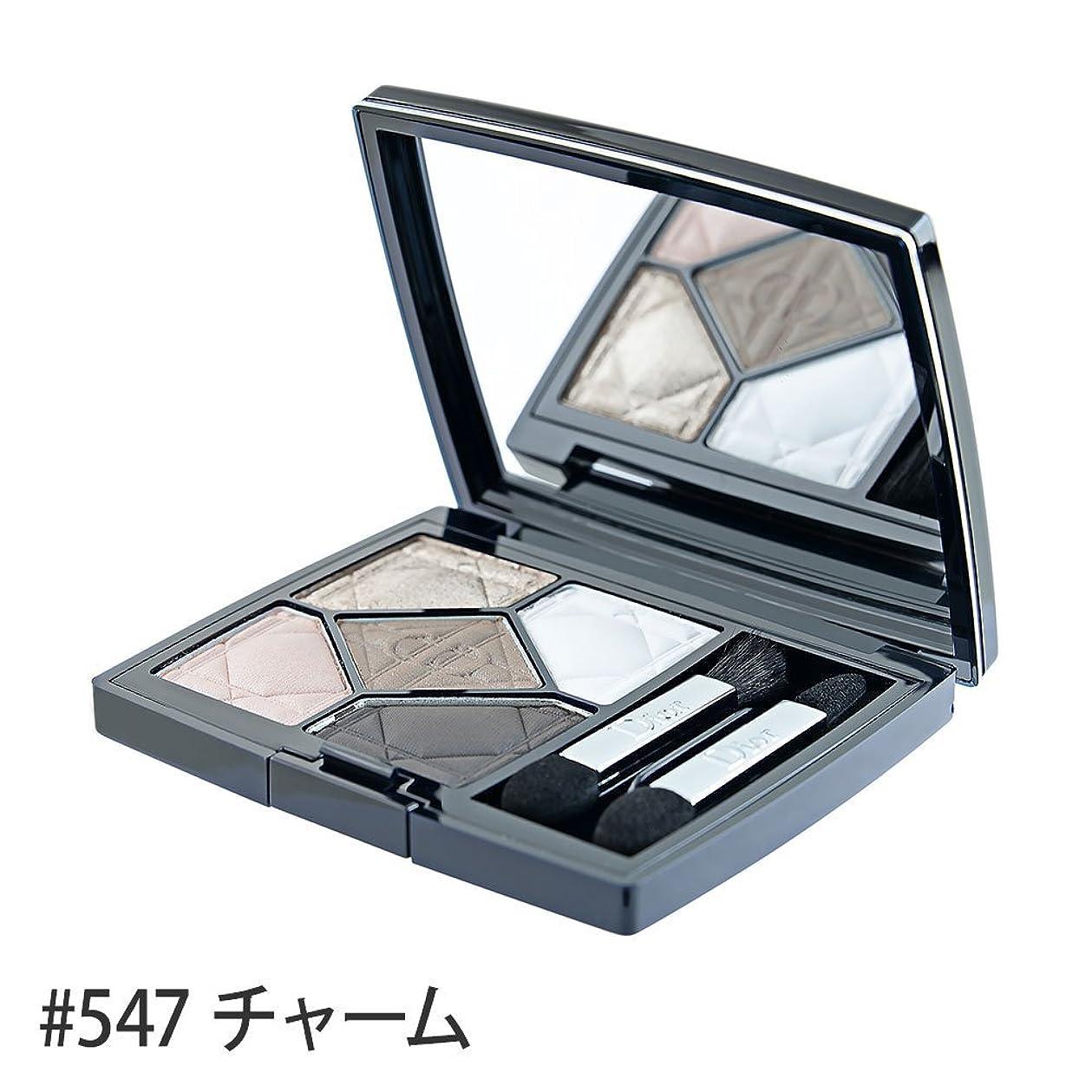 スタジアムのれん難しいディオール(Dior) サンク クルール #547(チャーム) 6g [並行輸入品]