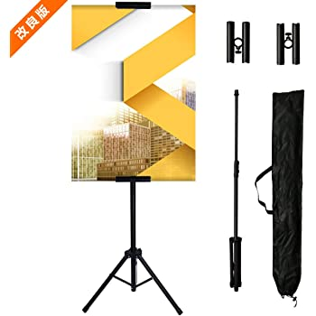 AZAKBL ポスタースタンド 大型ディスプレイ用 フロアスタンド 持ち運びに便利 簡単組み立て 高さ調節可能 H90cm~230cm 収納袋付 (M)