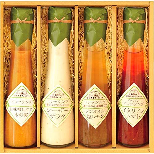 飛騨高山ファクトリー ~食菜味~</br></noscript>すこやかドレッシングギフト ID-4