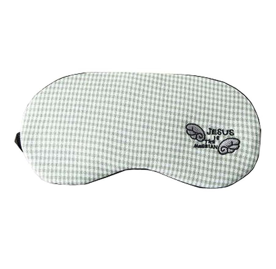 ホイットニー購入寄生虫快適なかわいい目のマスクは、スリーピングワーキングのための不眠症とストレスを緩和、E