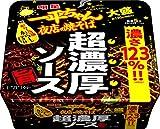 一平ちゃん夜店の焼そば 大盛 超濃厚ソース 175g ×12食