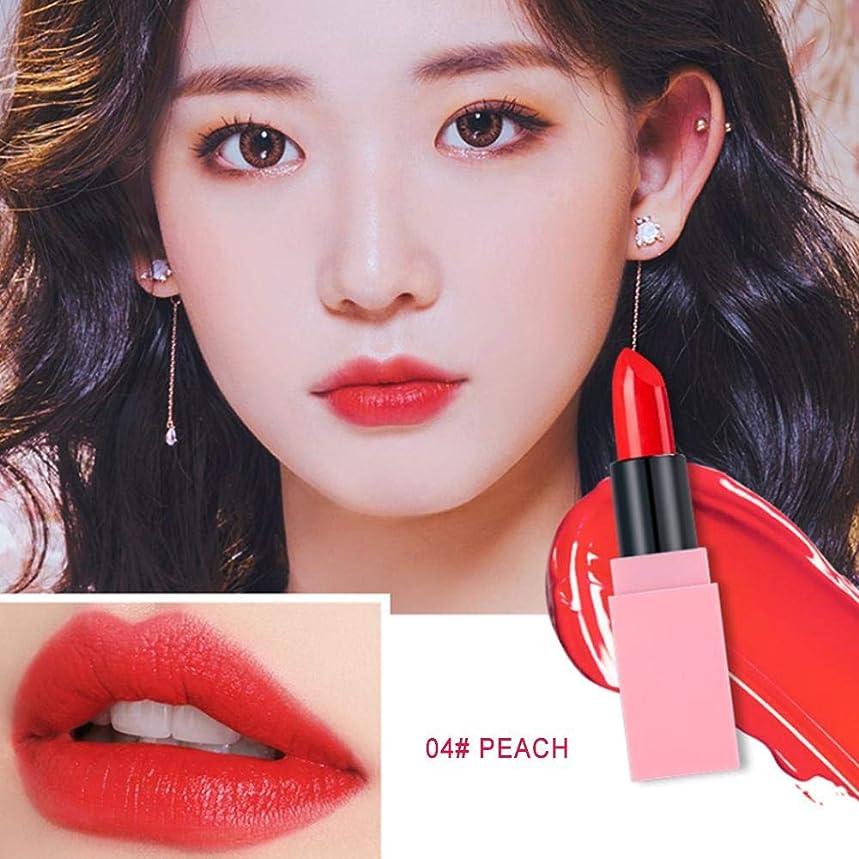道路オーガニック疫病口紅、Spring Makeup Cherry Blossom Colorinaのためのロマンチックな桜の口紅。