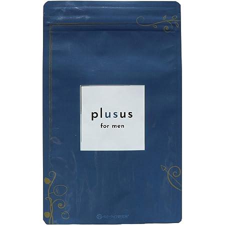 妊活 男性用 サプリ plusus(プラサス)for men ベビーライフ研究所
