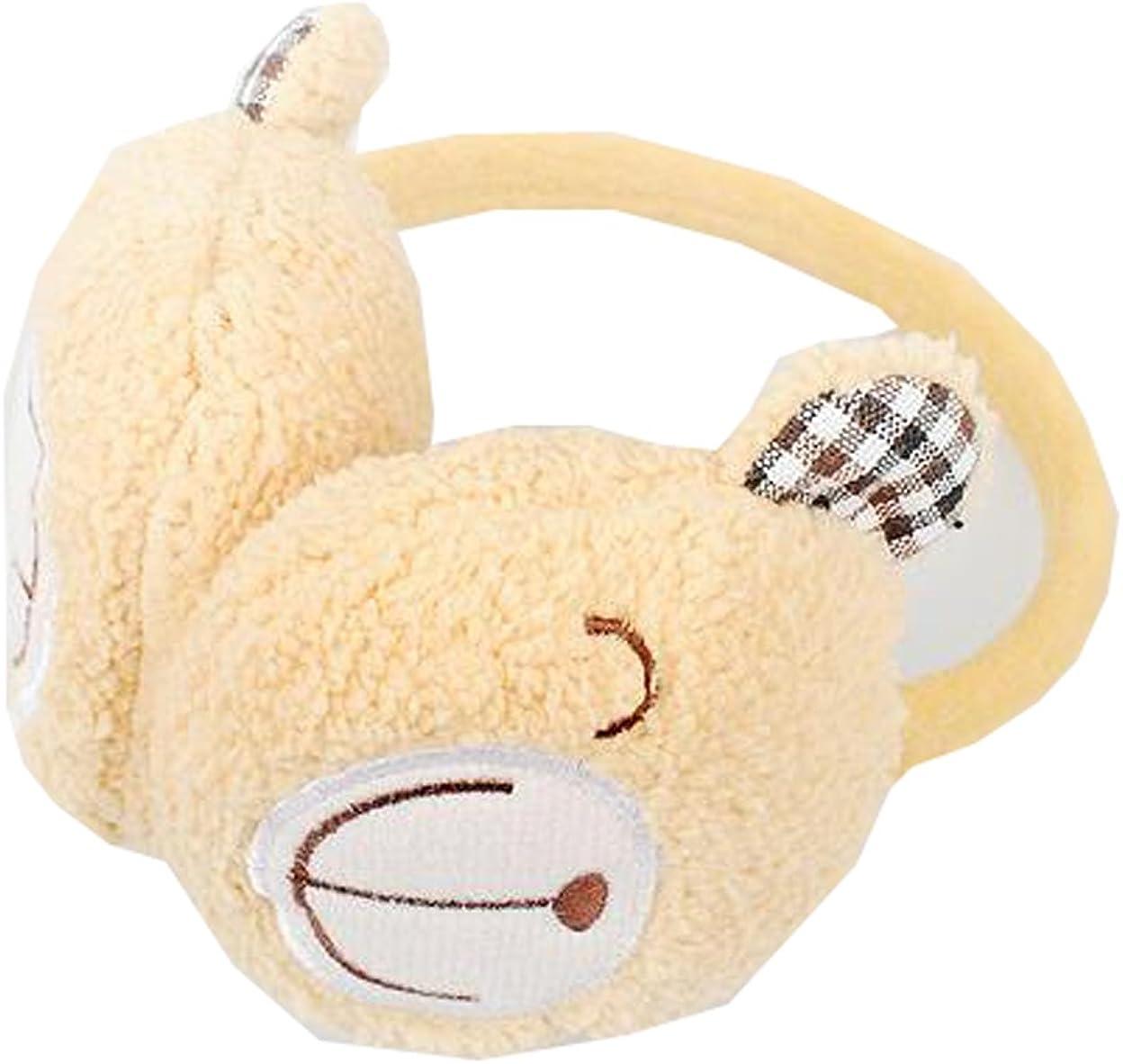 KM Child Cartoon Panda Earmuffs Outdorr Ear Warmer