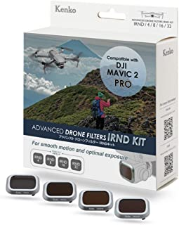 Kenko ドローンアクセサリー アドバンスト ドローンフィルター IRNDキット DJI Mavic 2 Pro用 4枚入 K-DM2P